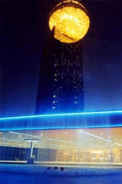 philadelphia ms casino golden moon